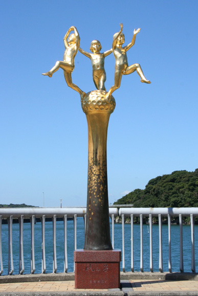 風ん子 岩野勇三 1988年